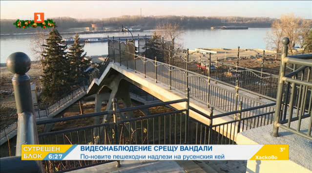Новите пешеходни надлези на русенския кей ще имат видеонаблюдение