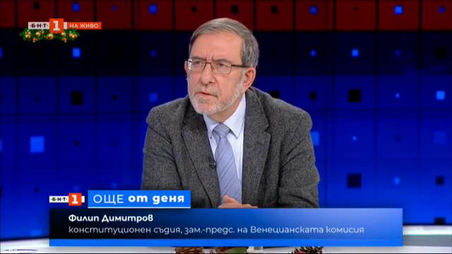 Ф. Димитров: Патосът в призивите за промяна на Конституцията е по-скоро вреден