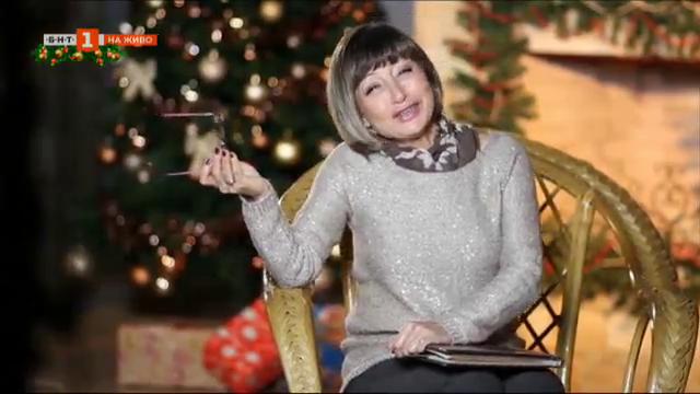 Празнично настроение с Мира Радева и нейната Коледна песен