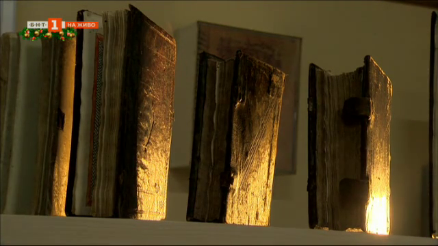 Непоказвани досега славянски и гръцки ръкописи в Музея на възраждането в Ловеч