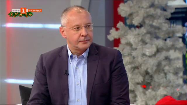 Сергей Станишев: ПЕС няма безкритично да подкрепя ЕК