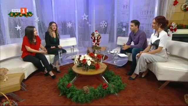 Майсторите на танца от Перник за граовските обичаи по Коледа