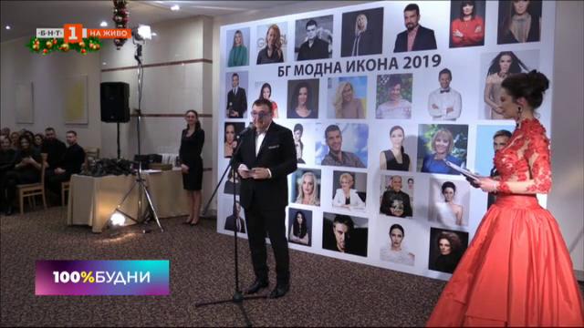 Поли Генова и проф. Любомир Стойков гостуват на 100% будни