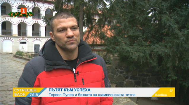 Тервел Пулев пред БНТ след битката за интерконтиненталната титла
