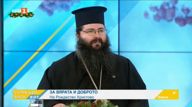 Епископ Герасим: Рождество Христово символизира една нова епоха