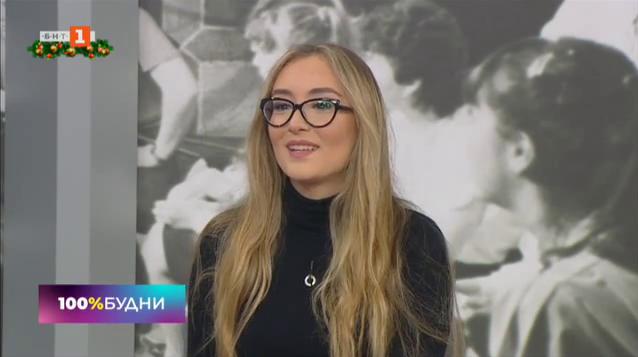 Дара Екимова с първа коледна песен