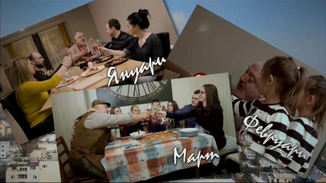 Вкусната България: новодомците през 2019