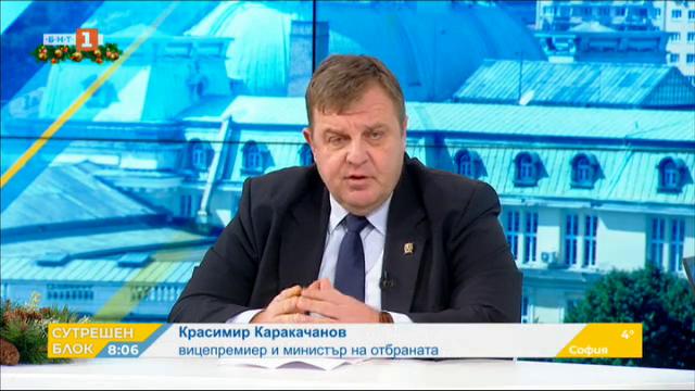 Модернизация на армията - министърът на отбраната Красимир Каракачанов