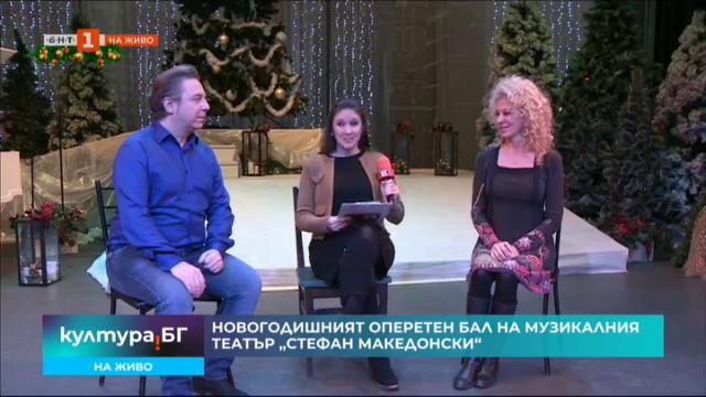Новогодишен оперетен бал на Музикалния театър