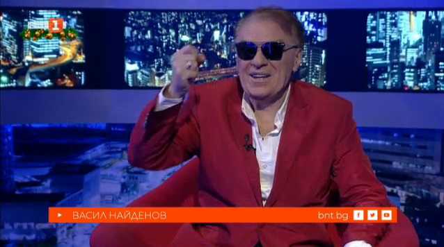 """Васил Найденов - гост в """"БНТ на 60"""""""
