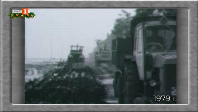 В какво състояние е българското селско стопанство? (1979)