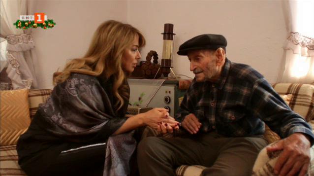 Историята на 104-годишния дядо Мехмедемин от село Могилица