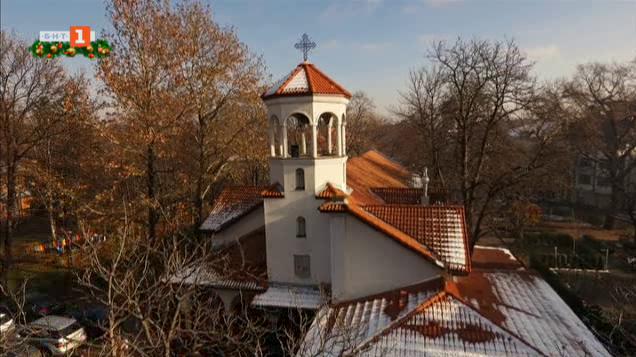 Православен храм Преображение Господне
