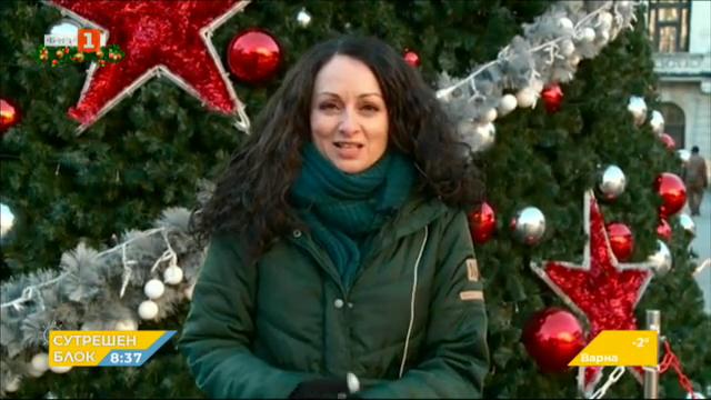Как ще посрещнат Нова година в Пловдив