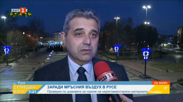 Мобилна комисия проверява какво горят русенци в печките си