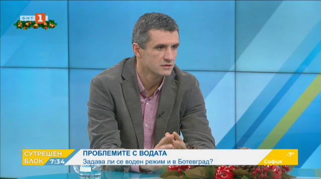 Задава ли се воден режим и в Ботевград? Кметът на града Иван Гавалюгов