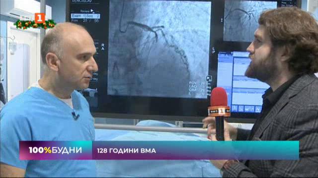 Във ВМА заработи най-мощният на Балканите ангиографски апарат