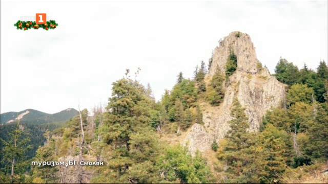 Скалата Невястата и Момчиловата крепост в Родопите