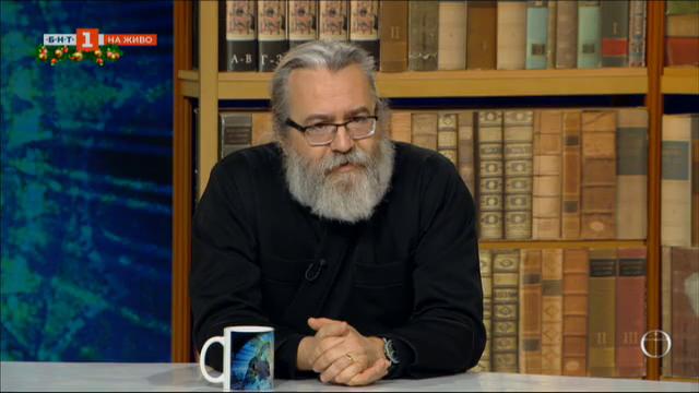 Смисълът на Богоявление - разговор със свещеник Людмил Петров