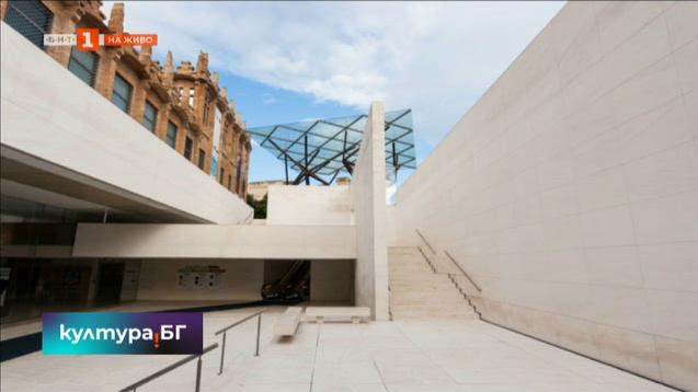 Японският архитект Арата Исозаки спечели Прицкер за 2019 година
