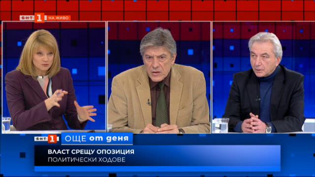 Особености на българската политика - новата година през погледа на анализаторите