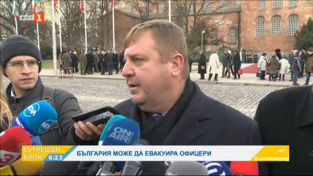 България има готовност да евакуира двама офицери от Ирак