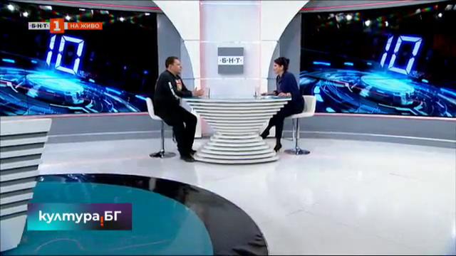 Моят плейлист по БНТ - ново предаване на Васил Върбанов