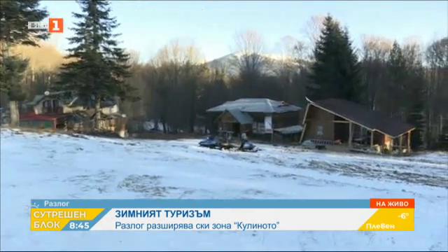 Зимният туризъм в Пирин
