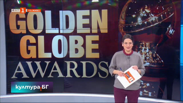Наградите Златен глобус 2019