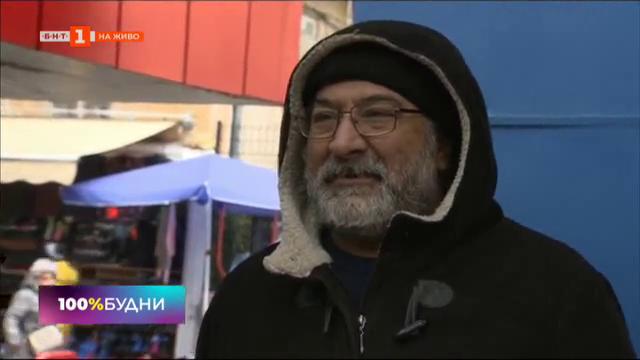Случаен герой с Благой Бойчев