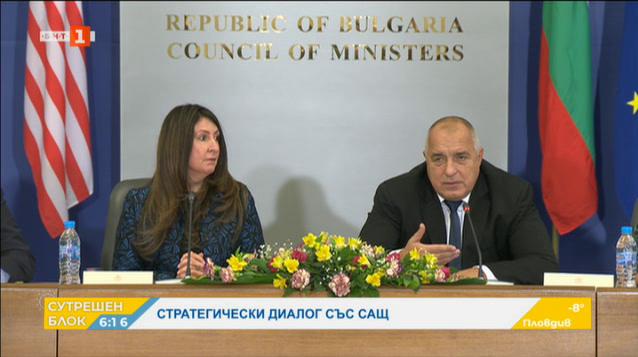 Стратегически диалог между България и САЩ