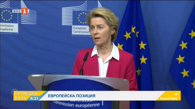ЕС настоя за диалог и спиране на огъня в Близкия изток