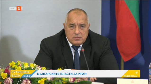 Борисов: Само мирът може да реши проблемите в Близкия изток