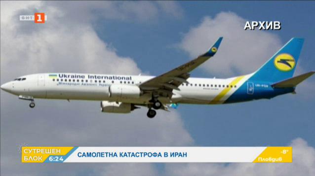 Украински пътнически самолет се разби в Иран