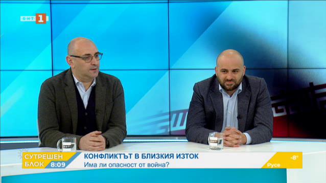 Анализатори: Няма опасност за България от конфликта в Близкия изток