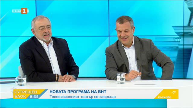 Идеи за развитието на БНТ - говорят Емил Кошлуков и Мариус Донкин