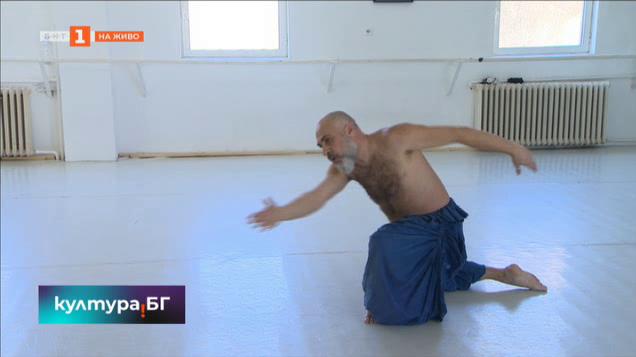 Танцовият спектакъл Стрелата на Хераклит на Росен Михайлов
