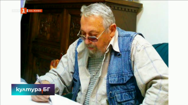 Почина българският художник Теофан Сокеров