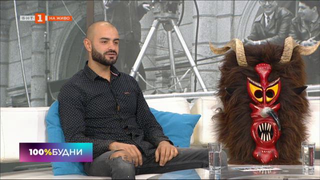 Майсторът на кукерски маски Людмил Йорданов