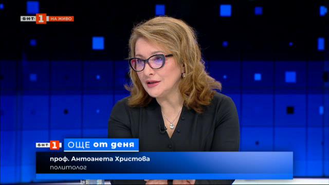 Проф. Антоанета Христова допуска проблеми в кабинета след ареста на Нено Димов