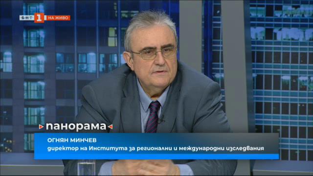 България в геополитическия вихър – Огнян Минчев