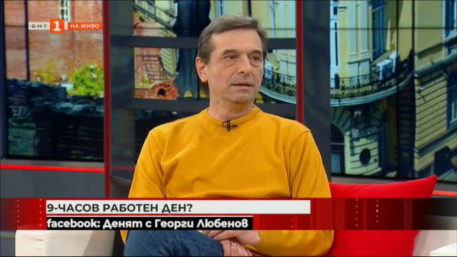Социалните битки - Димитър Манолов от КТ Подкрепа