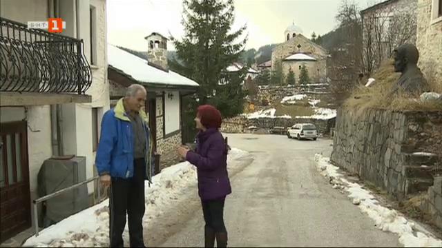 Село Проглед в Родопите - за ски пистите и овцете