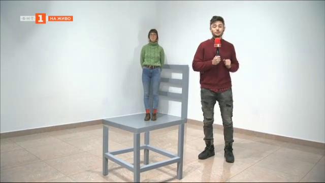 Разходка из Музея на илюзиите в София