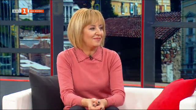 Манолова: ВиК е един от секторите, които правителството считаше за реформиран
