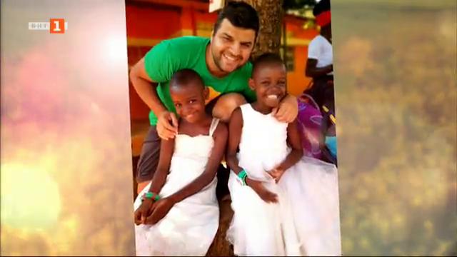 Защо един българин реши да помага на децата в Гана?