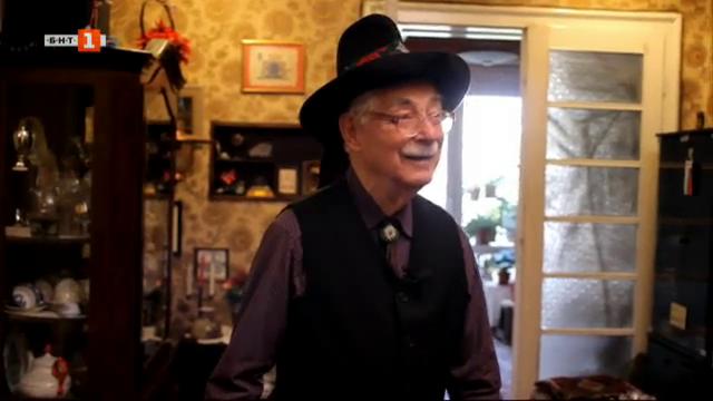 90-годишният Никола Добрев