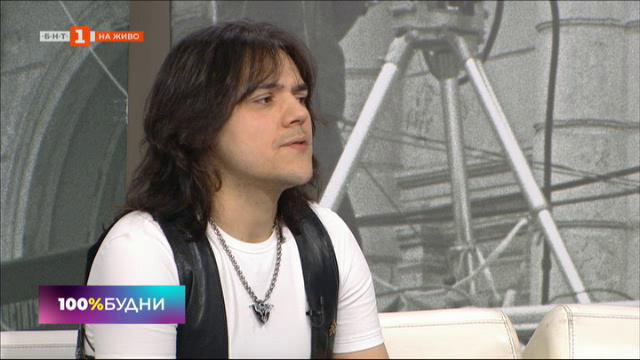 Бившият вокалист на група Земляне Руслан Щукин - гост на 100% будни