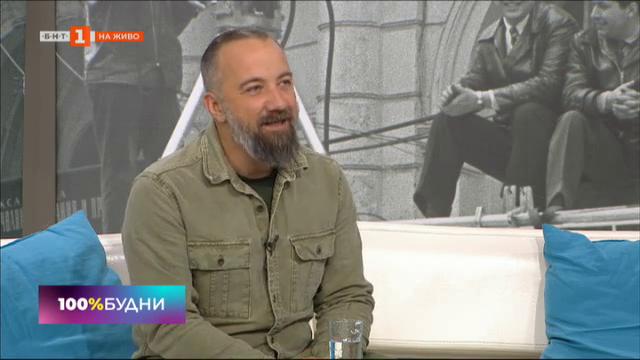 В Деня на киноработника - среща с режисьора Тошко Чапкънов
