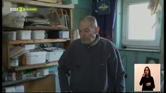 Русенци с увреждания останаха без домашен помощник и социален асистент